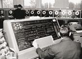 Музей истории информатики и вычислительной техники ANT-Soft